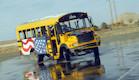 אוטובוס תלמידים צהוב