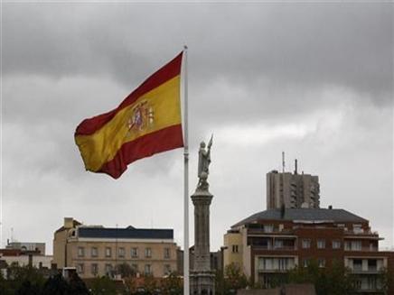 דגל ספרד (צילום: רויטרס)