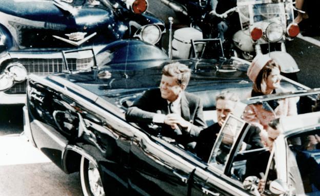 רצח קנדי