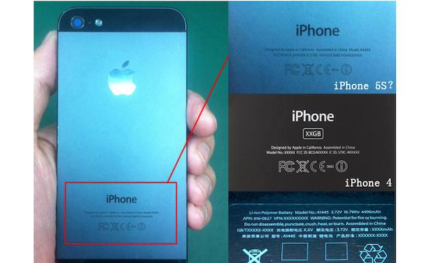 האם זה אייפון 5S? (קרדיט: ETradeSupply)