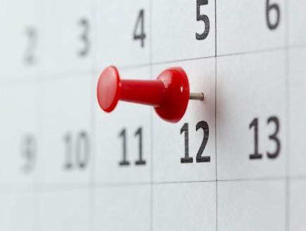 לוח שנה עם המספר 12