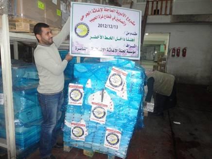 חלק מהסיוע שיועבר לעזה (צילום: kasheef.com)