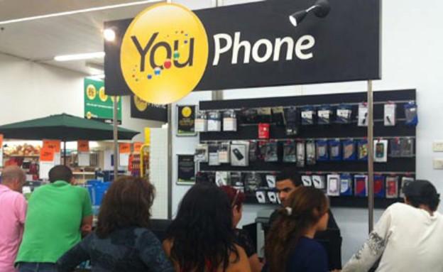 youphone (צילום: יחסי ציבור)