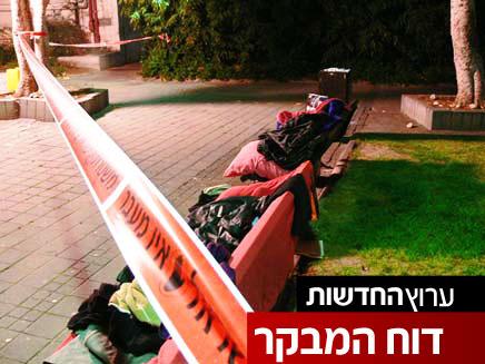 דוח: נפגעות אלימות לא מטופלות כראוי (צילום: צחי אלון דוברות משטרת תל אביב)