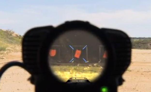 כוונת דיגיטלית לצלפים (צילום: יוטיוב )