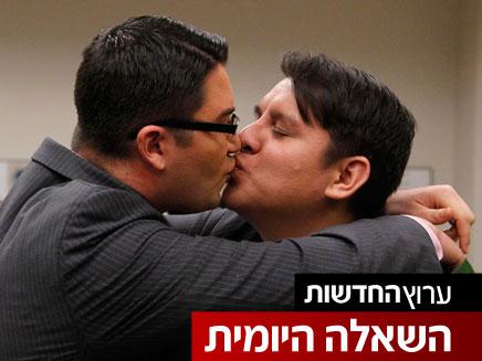 הומואים ולסביות יוכלו להתחתן?