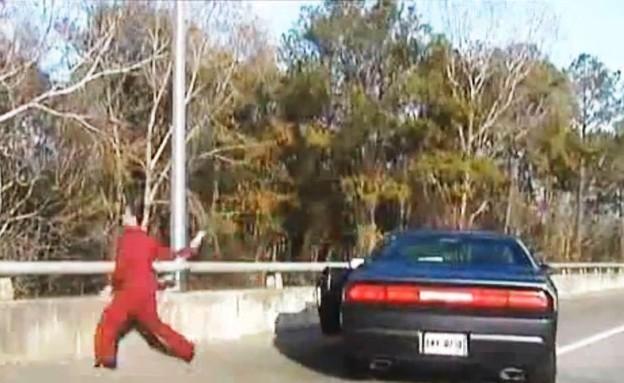 גרגורי טושין גרין (וידאו WMV: יוטיוב  ,צילום מסך youtube)