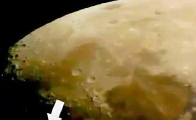 """עב""""ם על הירח"""
