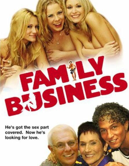 עסק משפחתי