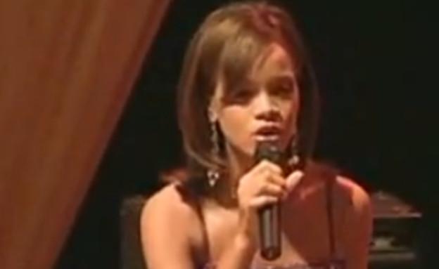 ריהאנה ילדה