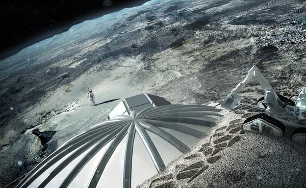 על הירח כיפה (צילום: esa.com)