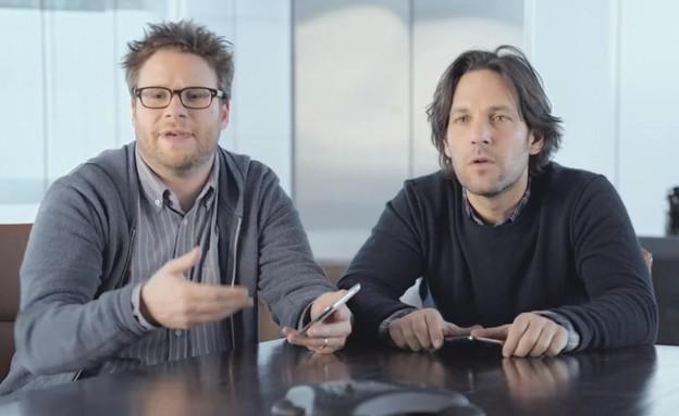 סת' רוגן ופול ראד בפרסומת לסמסונג (צילום: יוטיוב )