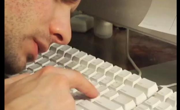 כיצד לנקות מקלדת של מחשב(mako)