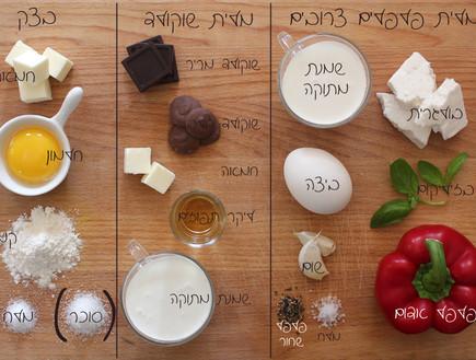 בצק פריך - המרכיבים