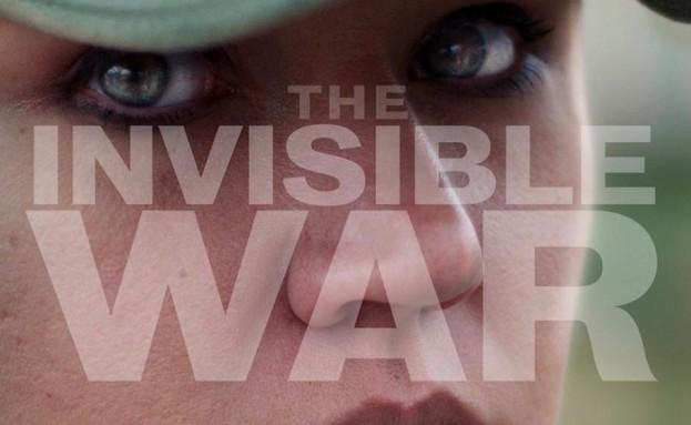 המלחמה הבלתי נראית