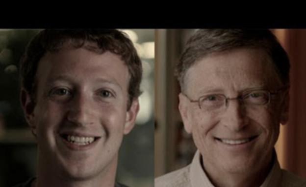 ביל גייטס ומארק צוקרברג ב-code.org (צילום: יוטיוב )