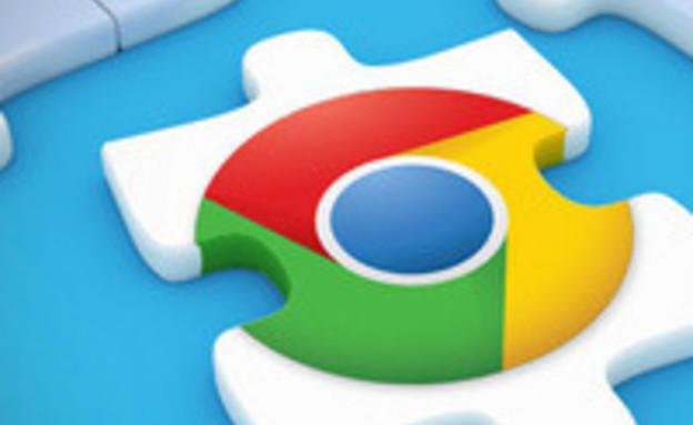 גוגל כרום (צילום: אילוסטרציה)