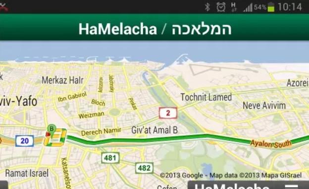 שירותי הניווט של גוגל בישראל