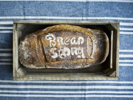 ברד סטורי - כיכר לחם