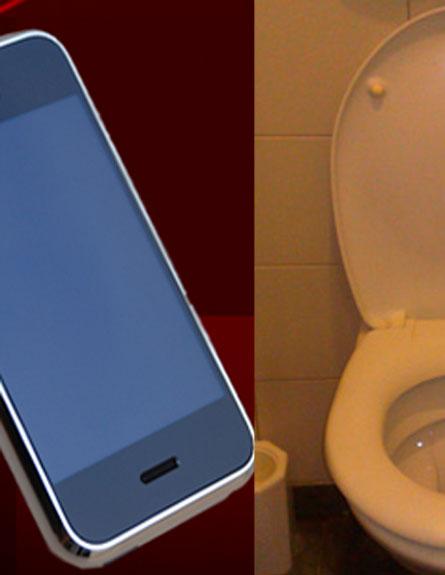 יותר נגישים לסלולרי מלשירותים (צילום: חדשות 2)