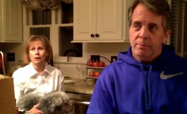 סבא וסבתא טריים (צילום: You Tube ,YouTube)