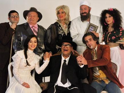 אירוע חגיגה בסנוקר - צוות המחזמר
