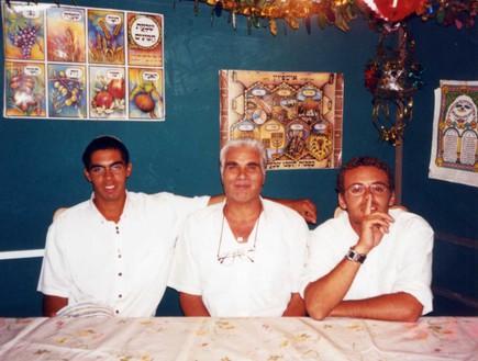 אוריאל, אליעזר ואלירז