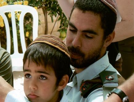 אלירז עם בנו אור-חדש אוריאל