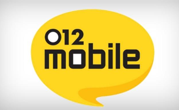 012 Phone (צילום: צילום מסך)