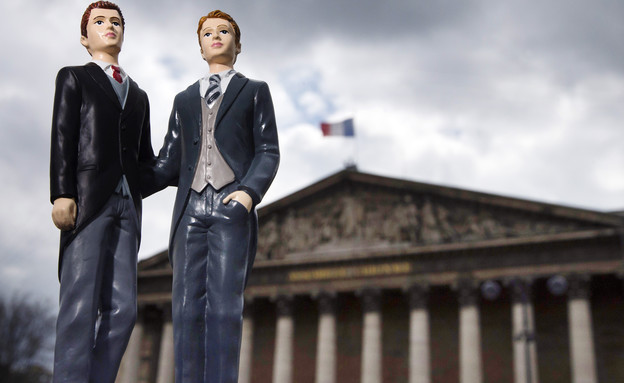 נישואים גאים צרפת (צילום: אימג'בנק / Gettyimages)