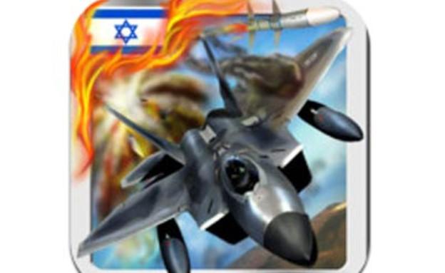 התקיפה באיראן - משחק לאייפון (צילום: אפסטור)