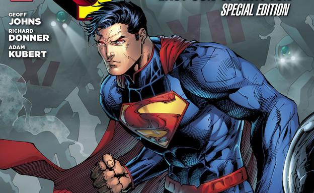 קומיקס, סופרמן (יח``צ: יחסי ציבור)