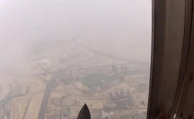 סופת חול מהמגדל הגבוה בעולם