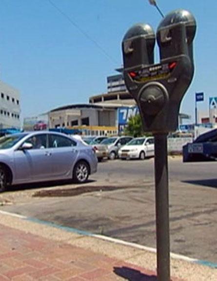 מי משלם? אזור תעשייה עירוני, ארכיון (צילום: חדשות 2)