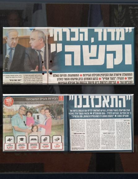 ישראל-היום-1