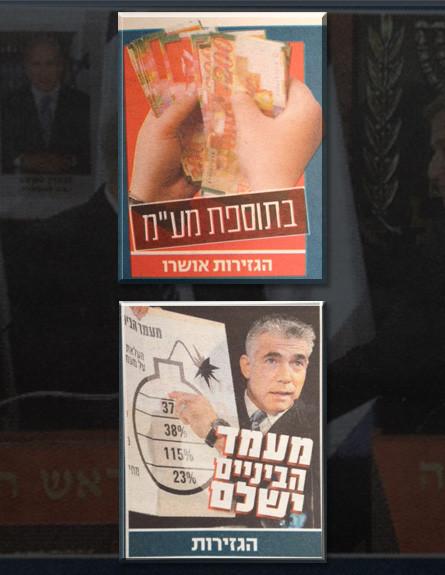 ישראל-היום-3