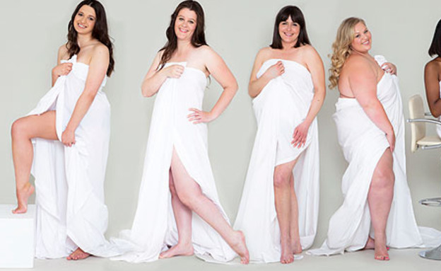 אישה עטופה בסדין- הגברים שלנו מעולם לא ראו אותנו עירומות (צילום: thesun.co.uk ,צילום מסך: אתר The Sun)