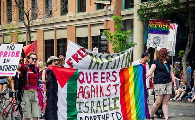 קווירים נגד אפרטהייד ישראלי (צילום: צילום מסך מתוך פליקר)