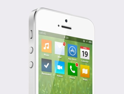 קונספט של iOS 7 (simplyzesty.com)