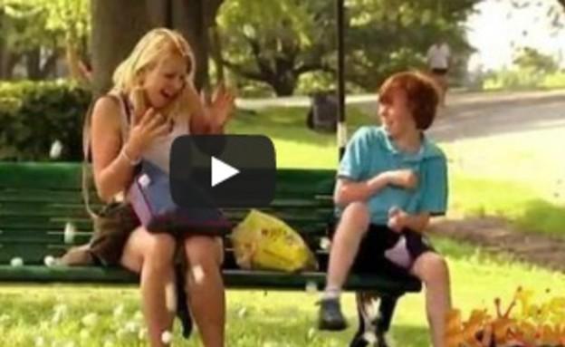 צוחקים אתכם (צילום: youtube.com)