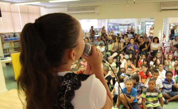 בית ספר למוזיקה אגם (צילום: יחסי ציבור)