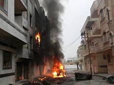 אש ועשן בחומס, סוריה