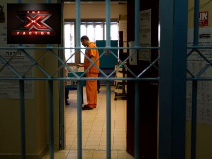 אסיר התקבל ל-X-פקטור. ארכיון