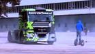 משאית דריפטים