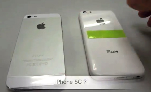 אייפון הבא? (צילום: יוטיוב )