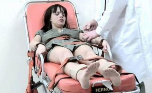 הוצאה להורג מפוברקת (צילום: מתוך שידורי הטלוויזיה הסינית)