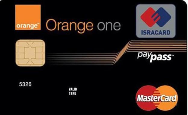 כרטיס אשראי של אורנג'