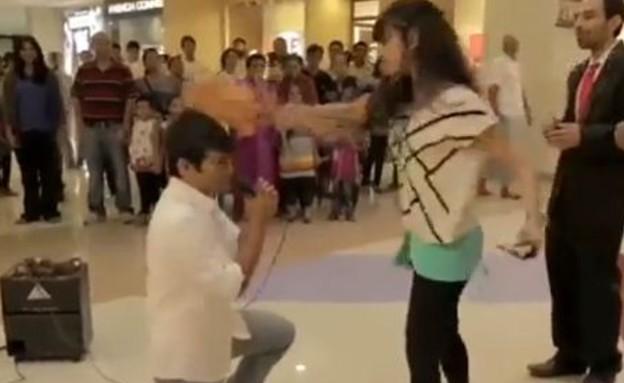 הצעת הנישואים הפומבית הסתיימה באלימות (תמונת AVI: יוטיוב  ,צילום מסך youtube)