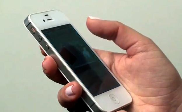 אייפון  (צילום: יוטיוב )