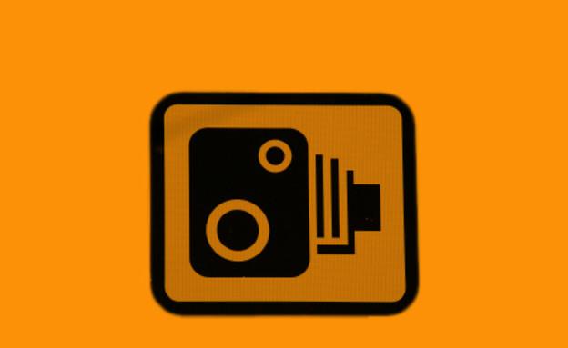אייקון מצלמת מהירות (צילום: istockphoto)